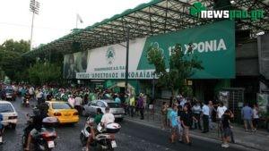 «Χτύπησαν οπαδό πίσω από το γήπεδο του Παναθηναϊκού»