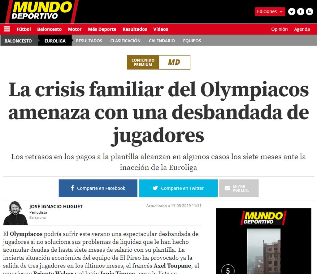 Θέμα στην Ισπανία η κρίση στον Ολυμπιακό (pics)
