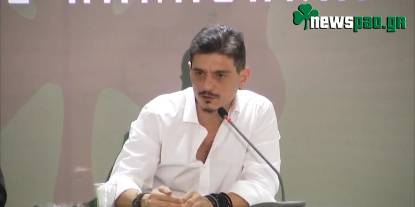 Γιαννακόπουλος: «Πρόταση 20 εκατ. στον Αλαφούζο να παραχωρήσει τις μετοχές του στον Ερασιτέχνη»