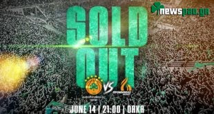 Sold Out ο τρίτος τελικός