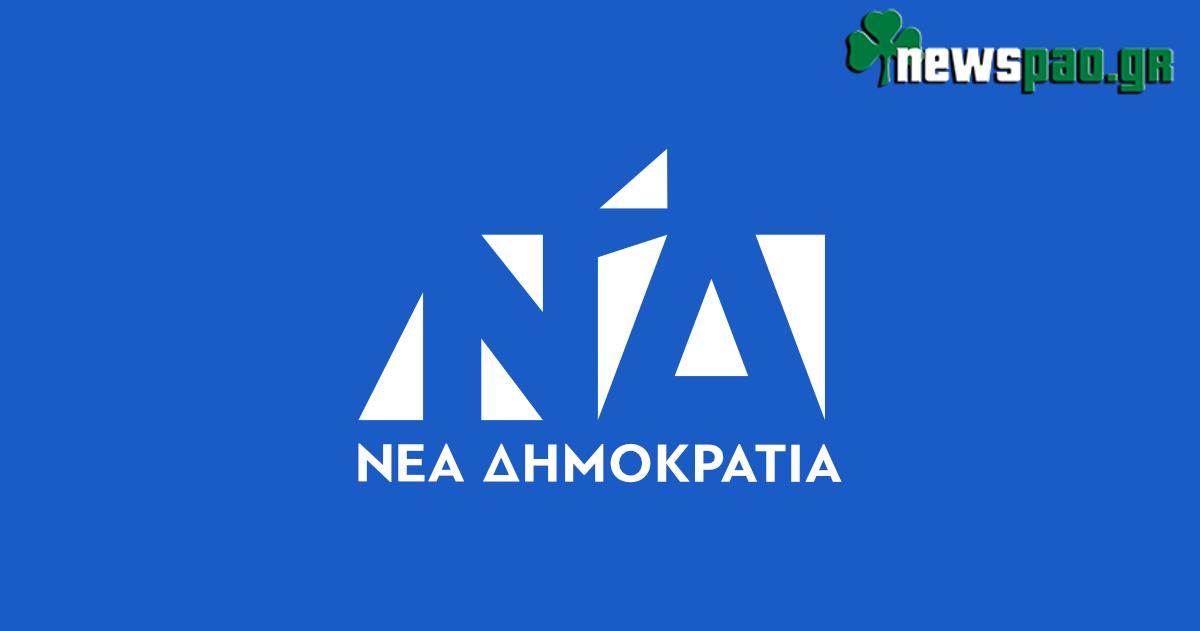 «Κατεύθυνση της ΝΔ να δοθεί λύση στο γηπεδικό του Παναθηναϊκού»