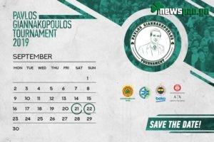 ΕΠΙΣΗΜΟ - «Παύλος Γιαννακόπουλος»: Οι ομάδες που συμμετέχουν στο τουρνουά - Οι ημερομηνίες