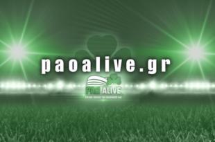 PAO ALIVE: Αυτός είναι ο Δημήτρης Βρανόπουλος (pic)