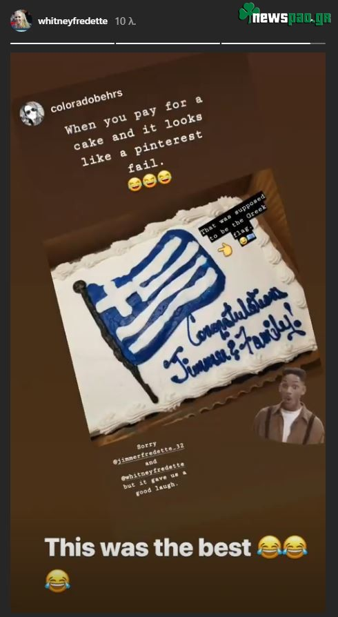 Τούρτα με την ελληνική σημαία για τον Φριντέτ!