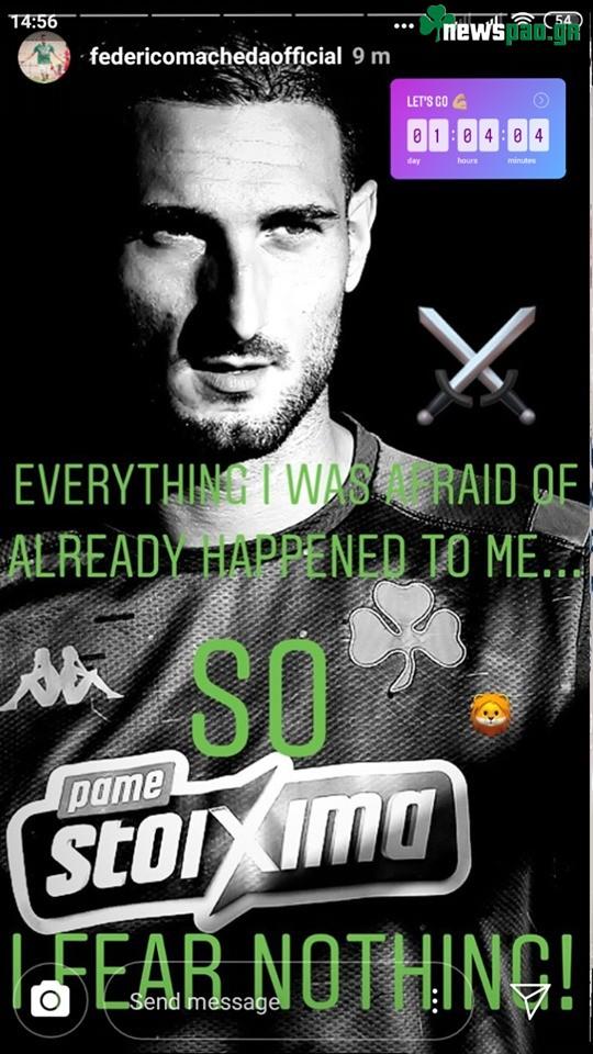 Μακέντα: «Ό,τι φοβόμουν, μου έχει συμβεί ήδη. Τώρα δεν φοβάμαι τίποτα»