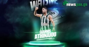 Πράσινος και επίσημα ο Αθηναίου - Η διάρκεια του συμβολαίου - Η δήλωση υπόσχεση