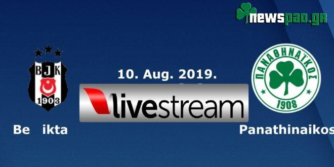 Μπεσίκτας - Παναθηναϊκός Live Streaming