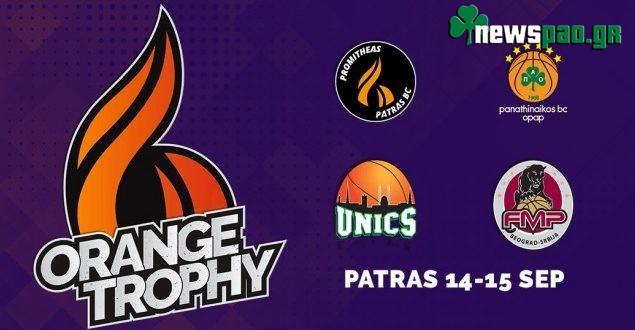 ΕΠΙΣΗΜΟ: Το πρόγραμμα του «Orange Trophy» που συμμετέχει ο Παναθηναϊκός