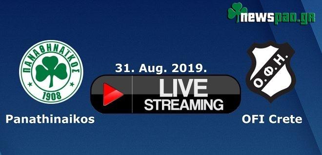 Παναθηναϊκός - ΟΦΗ Live Streaming