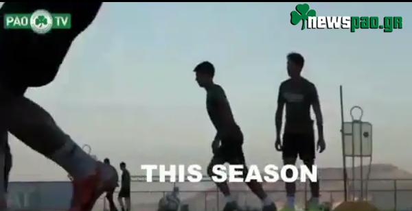 Παναθηναϊκός: «Αυτή τη σεζόν στοχεύουμε ψηλότερα...»