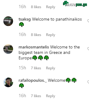 «Ντου» οπαδών του Παναθηναϊκού στο προφίλ του Μπεκ: Welcome malaka (pics)