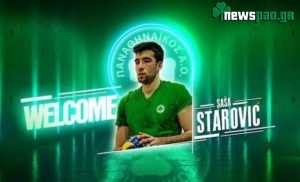 Στάροβιτς: «Στον Παναθηναϊκό αισθάνομαι σαν στο σπίτι μου»