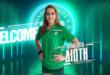 «Πράσινη» η Διώτη!
