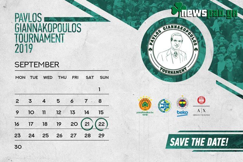 Επίσημο: Οι ώρες αγώνων του 2ου Τουρνουά «Παύλος Γιαννακόπουλος»