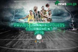 Το τηλεοπτικό πρόγραμμα του τουρνουά «Παύλος Γιαννακόπουλος»