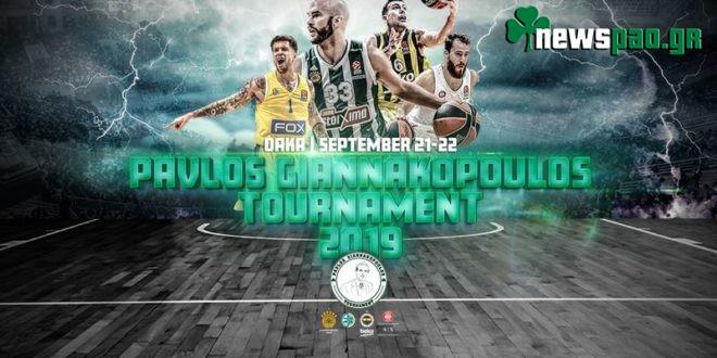 Κυκλοφόρησαν τα εισιτήρια για το 2ο «Τουρνουά Παύλος Γιαννακόπουλος»