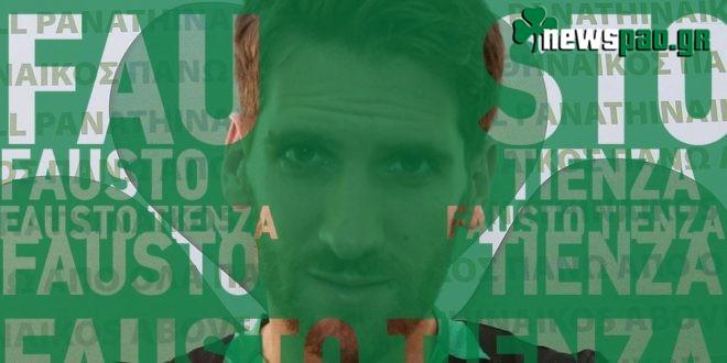 Πράσινος και επίσημα ο Φάουστο - Η διάρκεια του συμβολαίου του