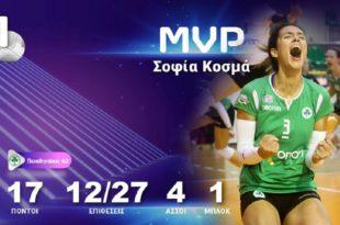 Η «πράσινη» Κοσμά MVP της πρεμιέρας της Volleyleague