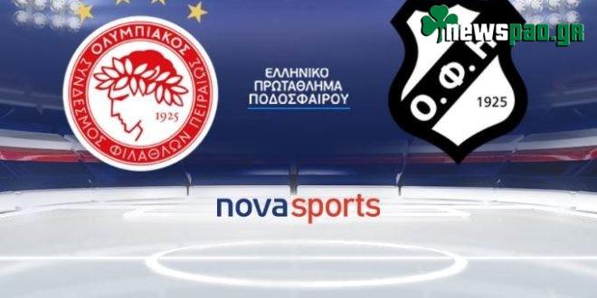 Ολυμπιακός - ΟΦΗ Live Streaming