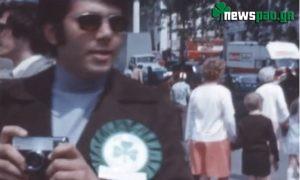 Παναθηναϊκός-Άγιαξ: Ντοκουμέντο από το «Γουέμπλεϊ» (video)