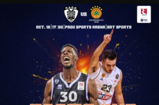 ΠΑΟΚ - Παναθηναϊκός Live Streaming 19/10/2019