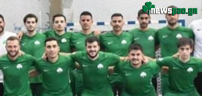Παναθηναϊκός FUTSAL: Νίκη επί του Ταύρου με 3-0