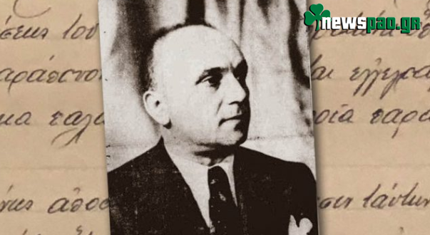 «Ο ιδρυτής του Ολυμπιακού ήταν... Παναθηναϊκός!»