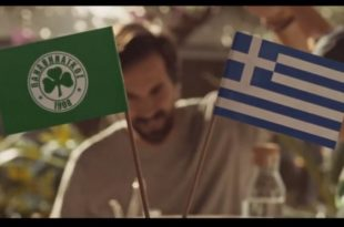 PAO Alive: Ανατριχιαστικό βίντεο για τους Έλληνες στο εξωτερικό (vid)