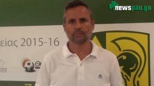Τσάβι Ρόκα: Τέτοιους παίκτες θέλει ο νέος τεχνικός διευθυντής