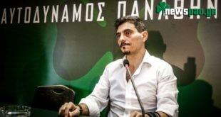 Γιαννακόπουλος ενόψει Ολυμπιακού: «Το φως κερδίζει πάντα το σκοτάδι»