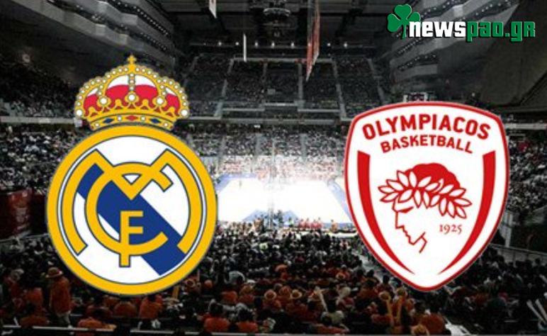 Ρεάλ Μαδρίτης - Ολυμπιακός Live Streaming