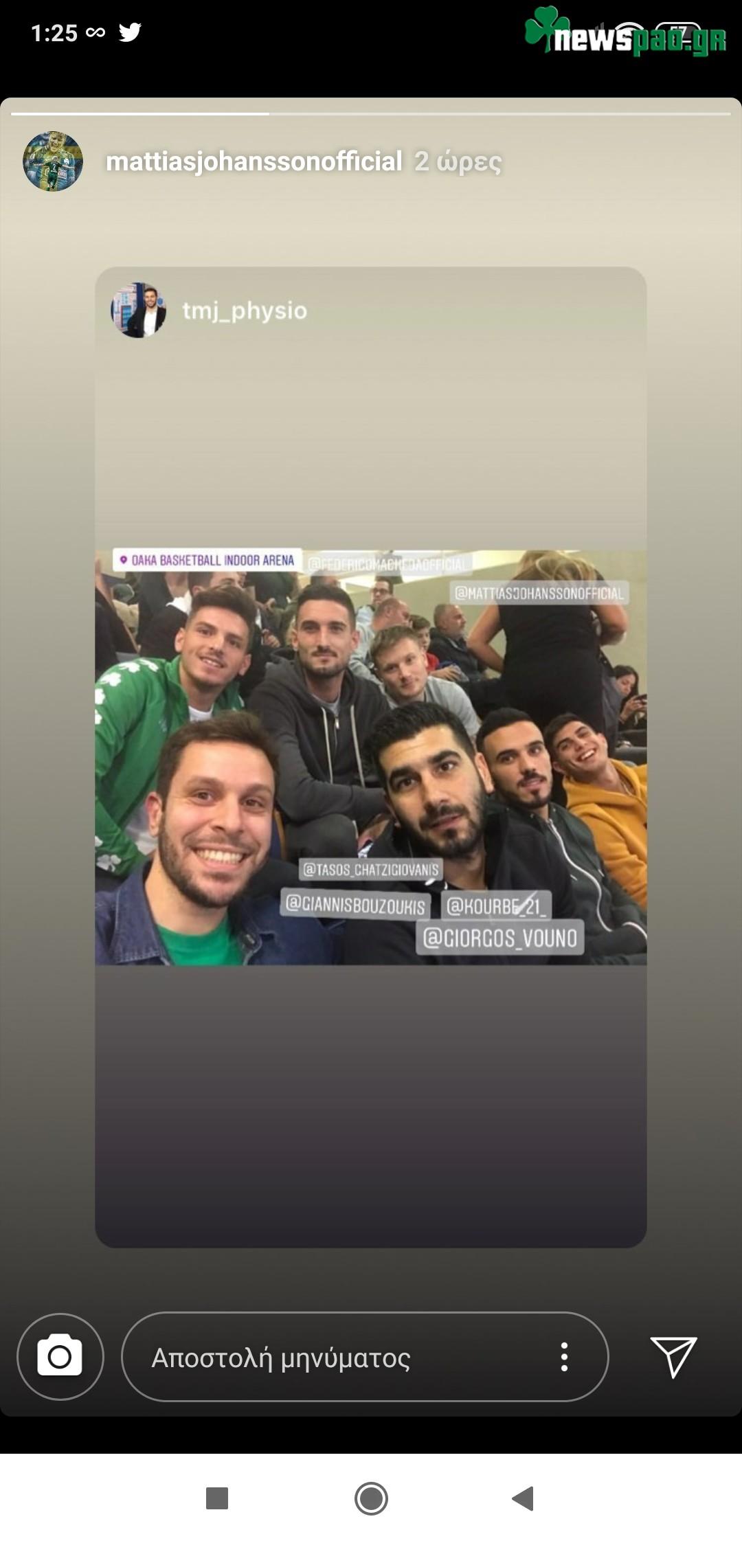 Ο ποδοσφαιρικός Παναθηναϊκός πήγε ΟΑΚΑ και έπαθε πλάκα με τον κόσμο (pics)