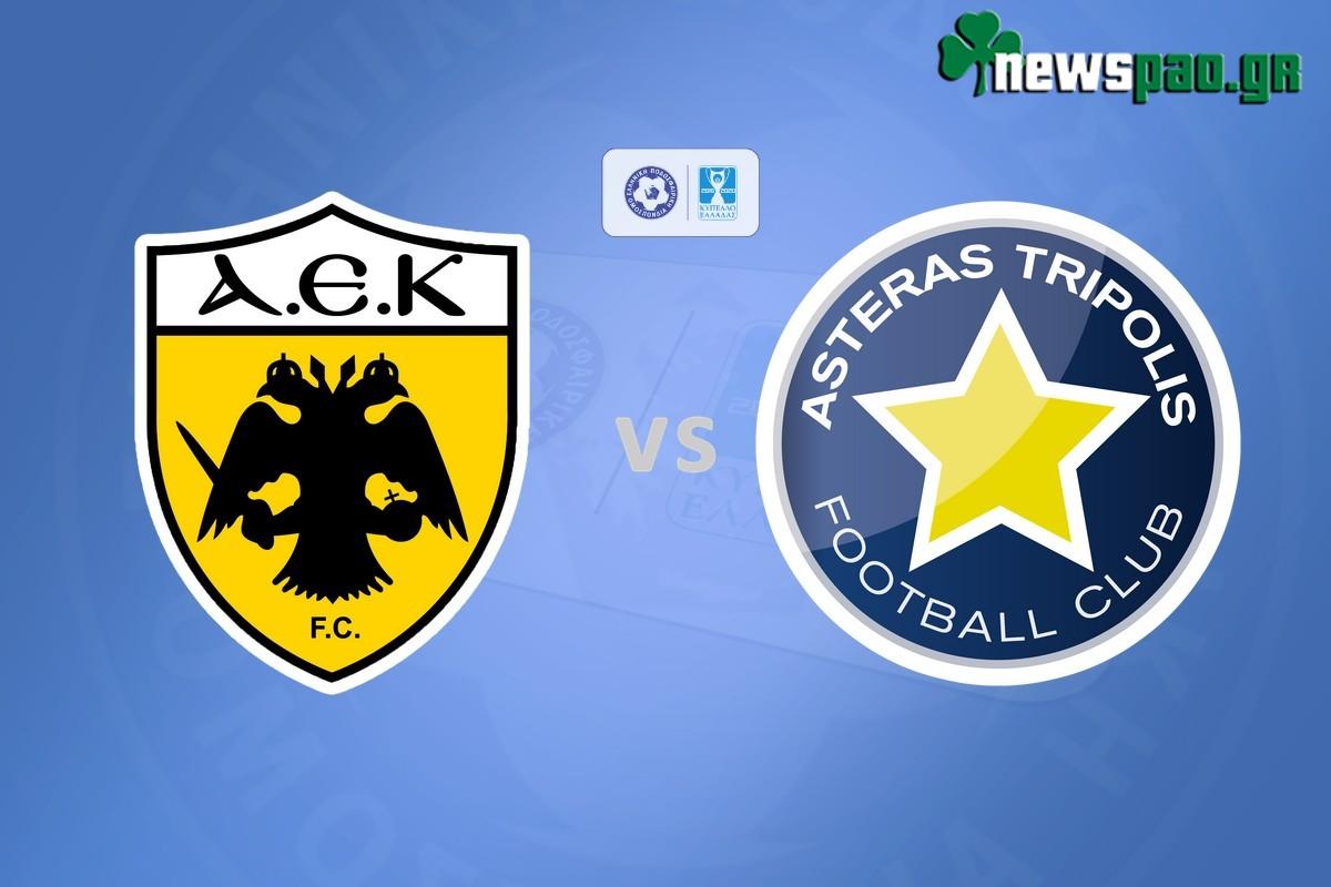 ΑΕΚ - Αστέρας Τρίπολης Live Streaming | AEK - Asteras Tripolis 30-1-2020