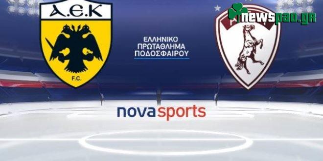 ΑΕΚ - Λάρισα Live Streaming Ζωντανή μετάδοση   AEK - Larisa