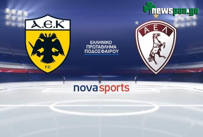 ΑΕΚ - Λάρισα Live Streaming Ζωντανή μετάδοση | AEK - Larisa