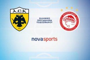 ΑΕΚ Ολυμπιακός Live Streaming: Ζωντανή μετάδοση | Πλέι οφ 28-6-2020