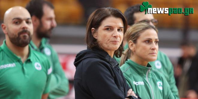 Μπάσκετ γυναικών: Ήττα από τον Ολυμπιακό