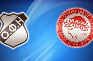 ΟΦΗ - Ολυμπιακός Live Streaming Ζωντανή μετάδοση | OFI - OLympiacos
