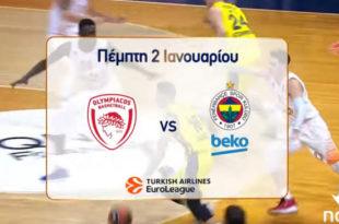 Ολυμπιακός - Φενερμπαχτσε Live Streaming 2/1/2020   euroleague