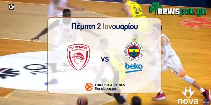 Ολυμπιακός - Φενερμπαχτσε Live Streaming 2/1/2020 | euroleague