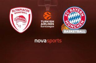 Ολυμπιακός - Μπάγερν Live Streaming Ζωντανά | Olympiacos - Bayern