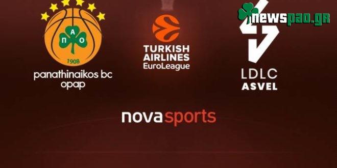 Παναθηναϊκός - Βιλερμπαν Live Streaming Ζωντανά | Panathinaikos - Villeurbanne