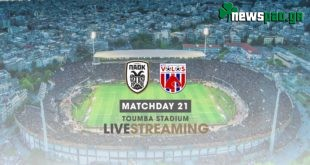 ΠΑΟΚ - Βόλος Live Streaming Ζωντανή μετάδοση | PAOK - Volos