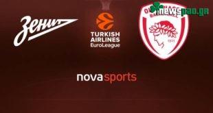 Ζενίτ - Ολυμπιακός Live Streaming Δείτε ζωντανά   Zenit - Olympiacos