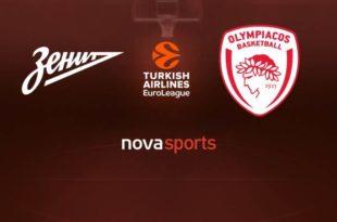 Ζενίτ - Ολυμπιακός Live Streaming Δείτε ζωντανά | Zenit - Olympiacos