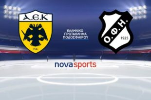 ΑΕΚ - ΟΦΗ Live Streaming: AEK - OFI Live Streaming | Πλέι οφ 8-7-2020