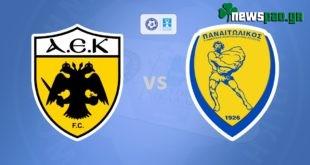 ΑΕΚ - Παναιτωλικός Live Streaming Ζωντανά | Κύπελλο 19-2-2020