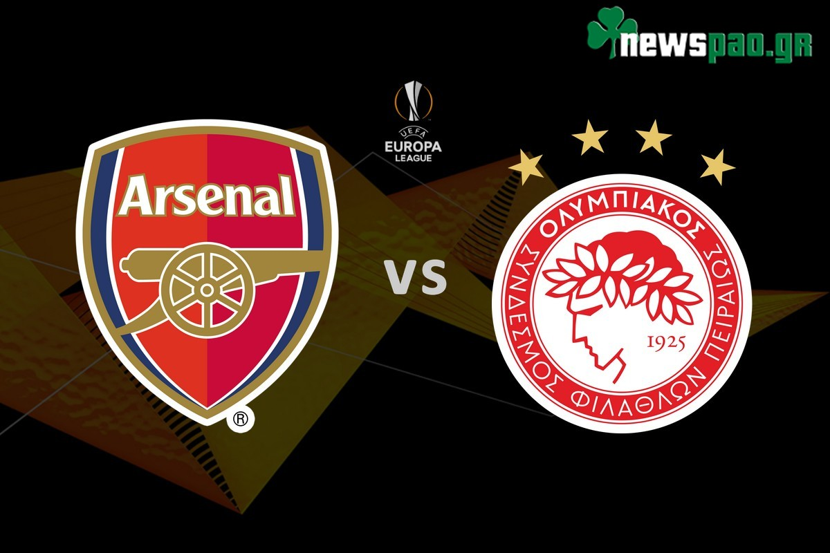 Άρσεναλ - Ολυμπιακός Live Streaming Ζωντανά | Arsenal - Olympiacos