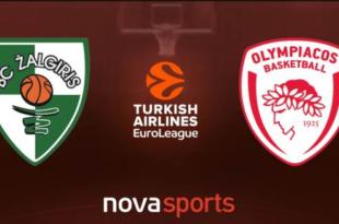 Ολυμπιακος - ΤΣΣΚΑ Μοσχας Live Streaming Ζωντανή μετάδοση 6-2-2020