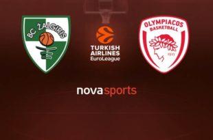 Ζαλγκίρις - Ολυμπιακός Live Streaming Ζωντανή μετάδοση | Zalgiris - Olympiacos